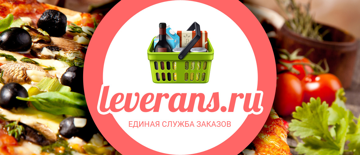 суши маркет омск официальный сайт пицца